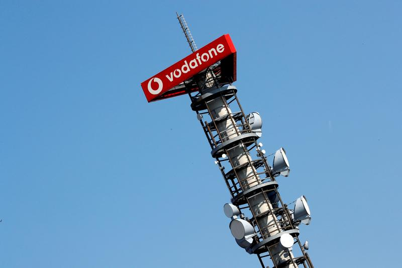 Vodafone to reap up to 2.3 billion euros from Frankfurt IPO